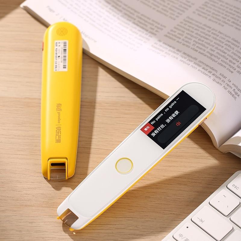国语语文电子词典笔。网课课文点读笔翻译笔扫描笔学习英语便携