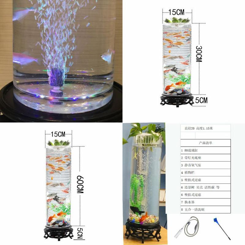 Дополнительные товары для аквариума Артикул 642398399098