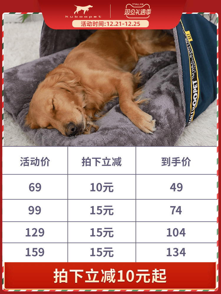 Dog kennel winter mat dog bed house type golden wool sleeping bag house indoor warm in winter medium large dog tent