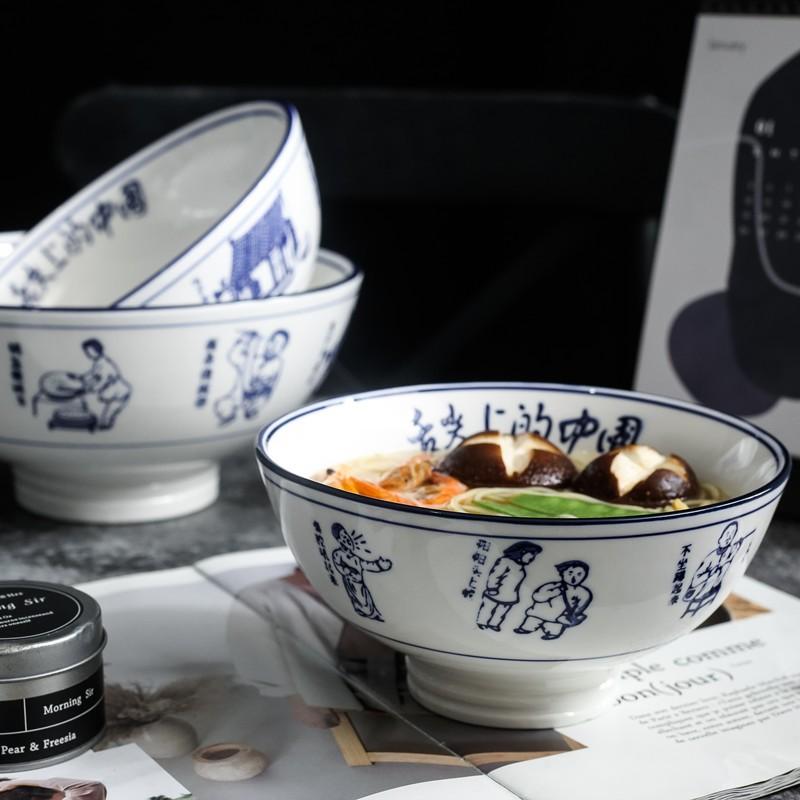 脚面油泼面碗碗面碗高号碗大老10寸复古商用陕西陶瓷超大大碗