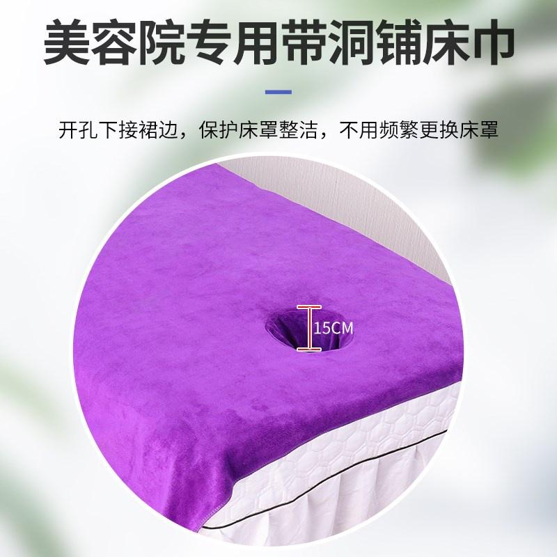 中國代購|中國批發-ibuy99|浴巾|。按摩铺床专用大毛巾宾馆带开洞床单足疗浴巾美容院裹身比纯棉吸