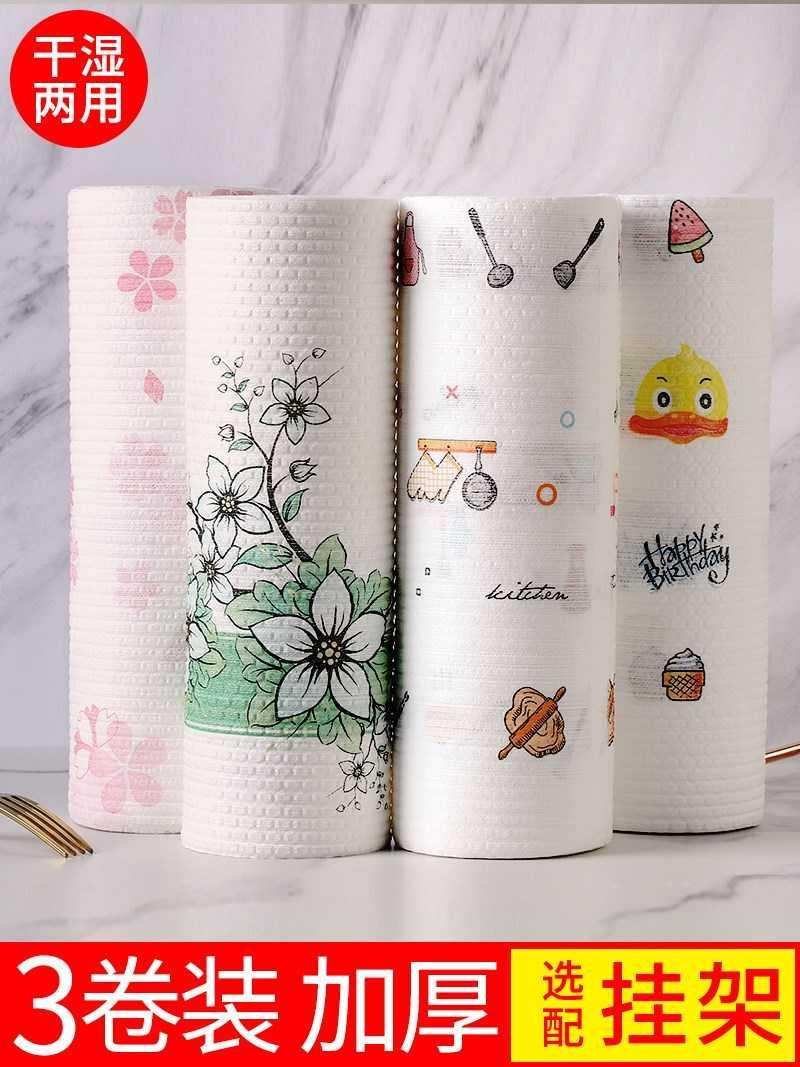 Paper towel with pattern kitchen film cloth dishcloth household color printing roll paper lazy people wash dishes dry and wet