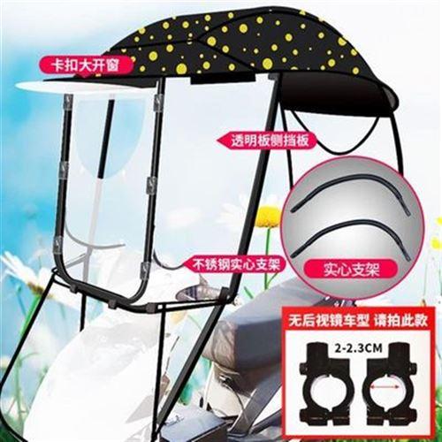 志动自行车遮阳伞 防雨伞电动单车遮雨蓬棚 小车Z雨棚新款加