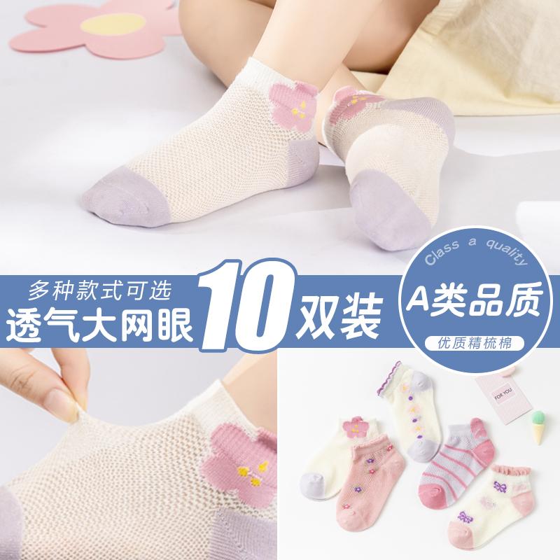 儿童男童纯棉中大童公主女童袜子