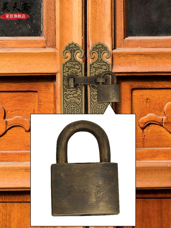 昊天斋中式铜挂锁加厚防盗仿古锁