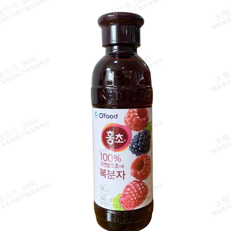 2 bottles of qingjingyuan concentrated raspberry red vinegar drink 500ml fruit vinegar red vinegar 464
