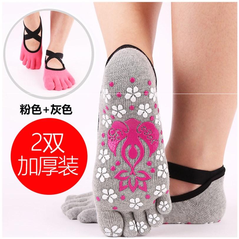 2双装防滑瑜伽袜女专业瑜伽鞋舞蹈袜子瑜珈五指袜普拉提冬季软。