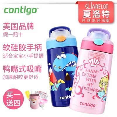 美国Contigo康迪克儿童保温杯带吸管康水杯防摔防漏幼儿园水壶400