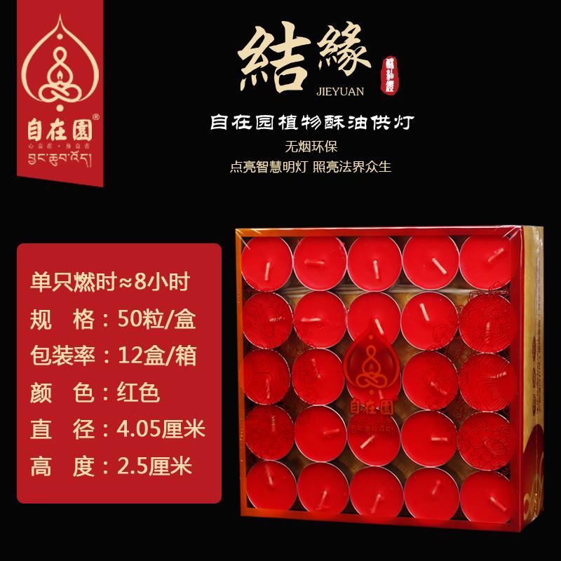 Масленные свечи Артикул 645732113386