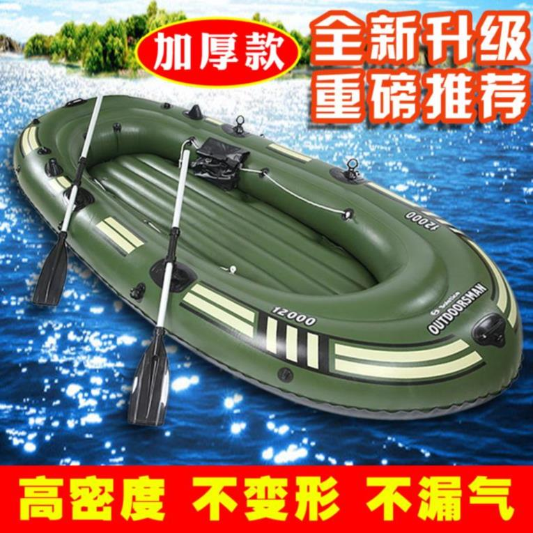Boat boat summer fishing boat thickening autumn rowing raft like leather swimming pool inflatable boat New River elephant leather Ting