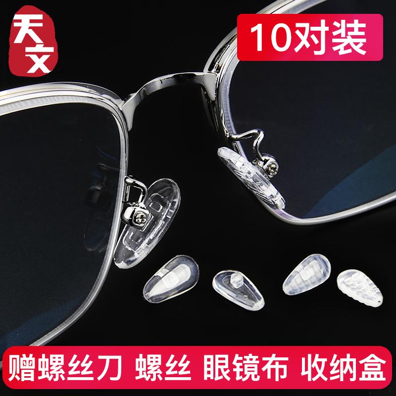 Детские спреи для носа и глаз Артикул 643217705031
