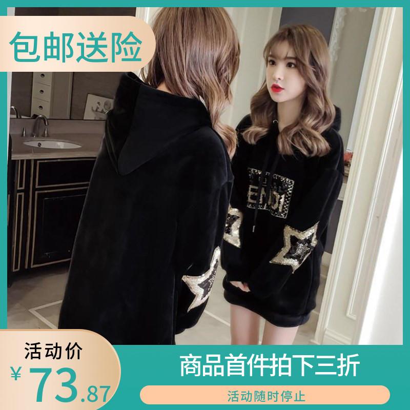 Autumn / winter 2020 plush plush large size cashmere sweater womens medium length loose coat double faced suede top