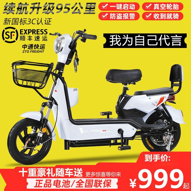 48V parent-child household new national standard vacuum tire shopping instead of walking power assisted motorcycle adult electric bicycle