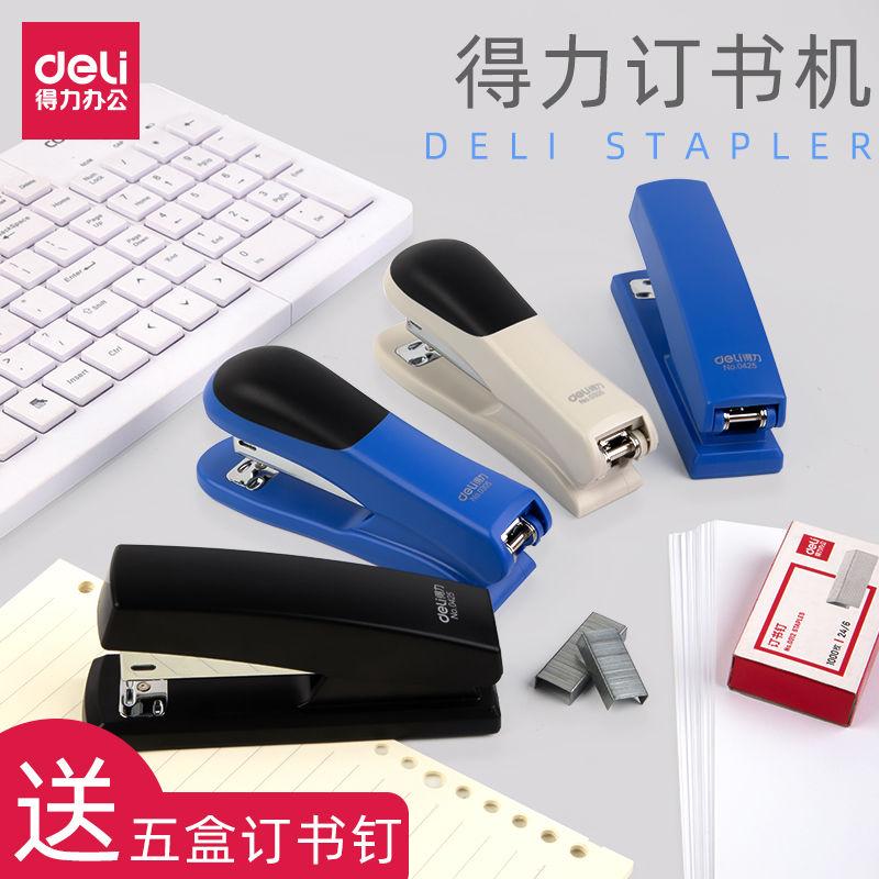 中國代購|中國批發-ibuy99|订书机|得力省力订书机大号加厚标准型多功能订书器钉书机装订机装订器