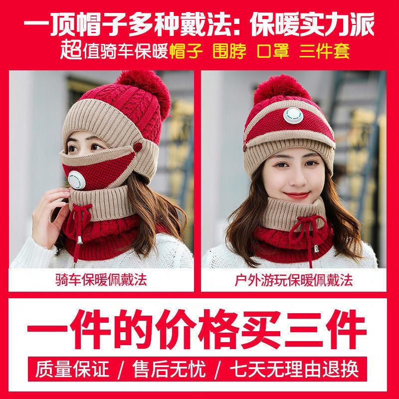 中國代購|中國批發-ibuy99|女士帽子|帽子女冬天韩版潮加厚针织保暖帽女士冬季时尚防风骑车护耳毛线帽