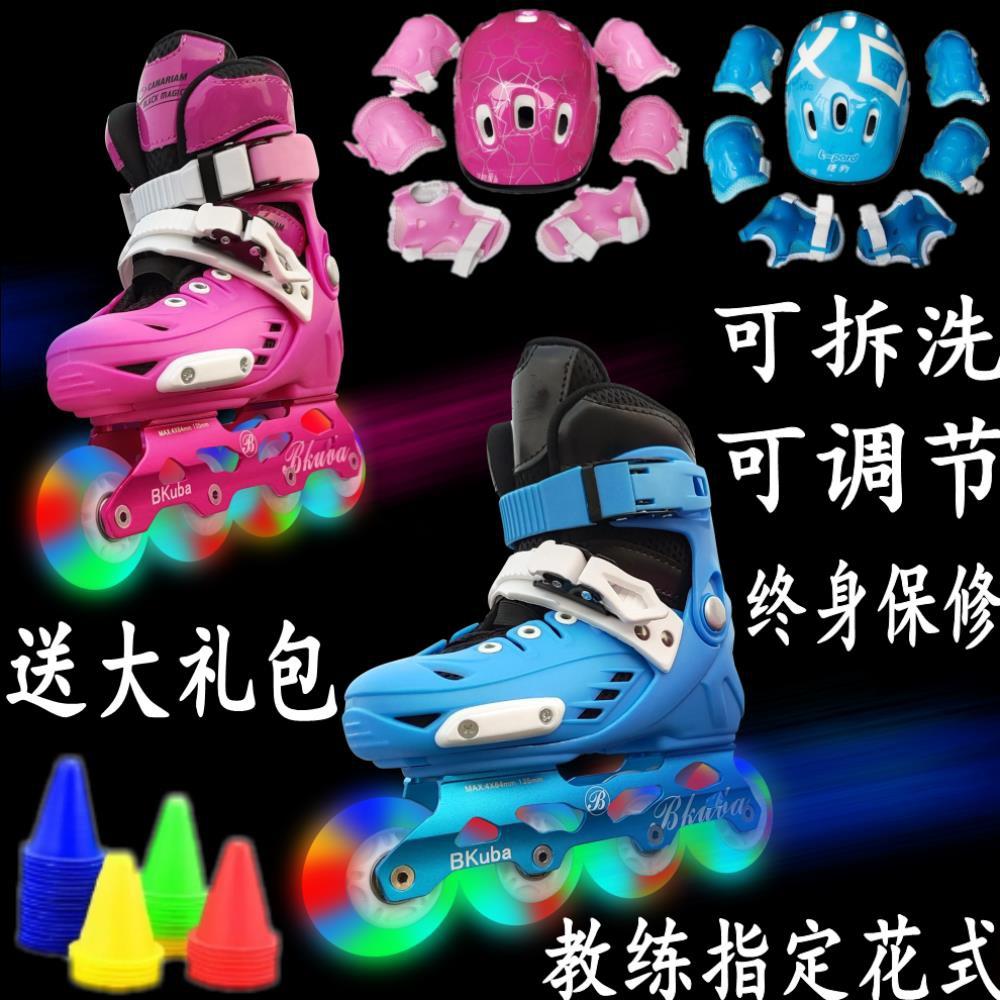 溜冰鞋儿童可调节大小码旱冰三岁女童男孩滑冰小童3岁小孩轮滑。