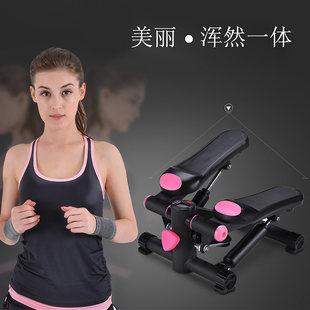 踏步机家用女剪肥多功能受腿脚踏小型运动健身器材炼身踩踏登山机