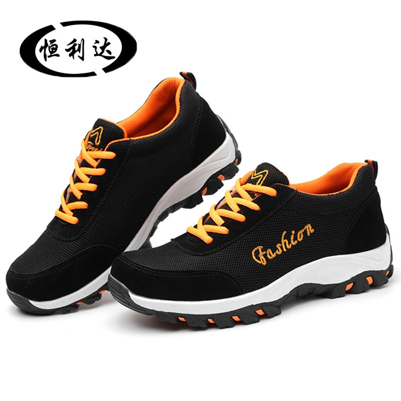 Henglida ladle head labor protection shoes, low top safety shoes, mesh anti suede leather breathable work shoes.