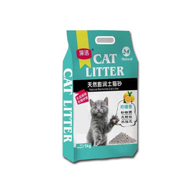 深洁猫砂20斤大颗粒猫砂10kg膨润土猫砂5kg10斤结团除臭低