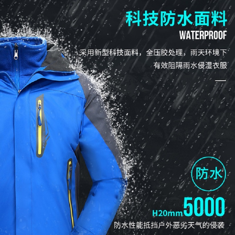 Outdoor assault suit mens and womens spring and autumn thin coat three in one Plush thickening waterproof windproof single layer mountaineering suit