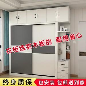 实木衣柜家用卧室现代简约推拉门多层生态板组装滑移门免安装衣橱