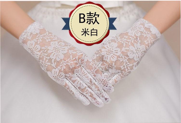 装饰新娘婚礼手套婚纱照舞会网纱透明夏季白色欧式影楼蕾丝礼服舒