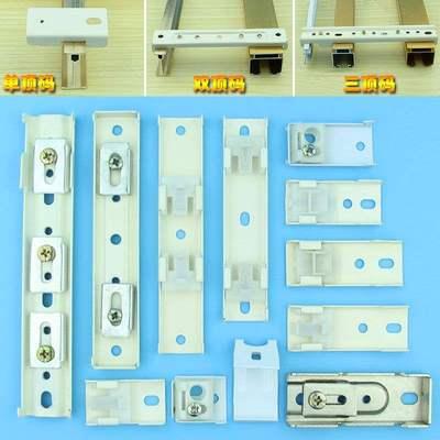 窗帘轨道固定卡扣滑轮滑道卡子导轨滑轨家用支架安装码配件卧室