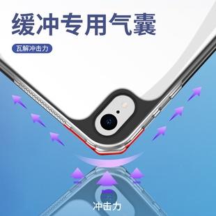 亚克力防弯硬背板Air4软边框10.9英寸保护套防摔平板轻薄全包透明