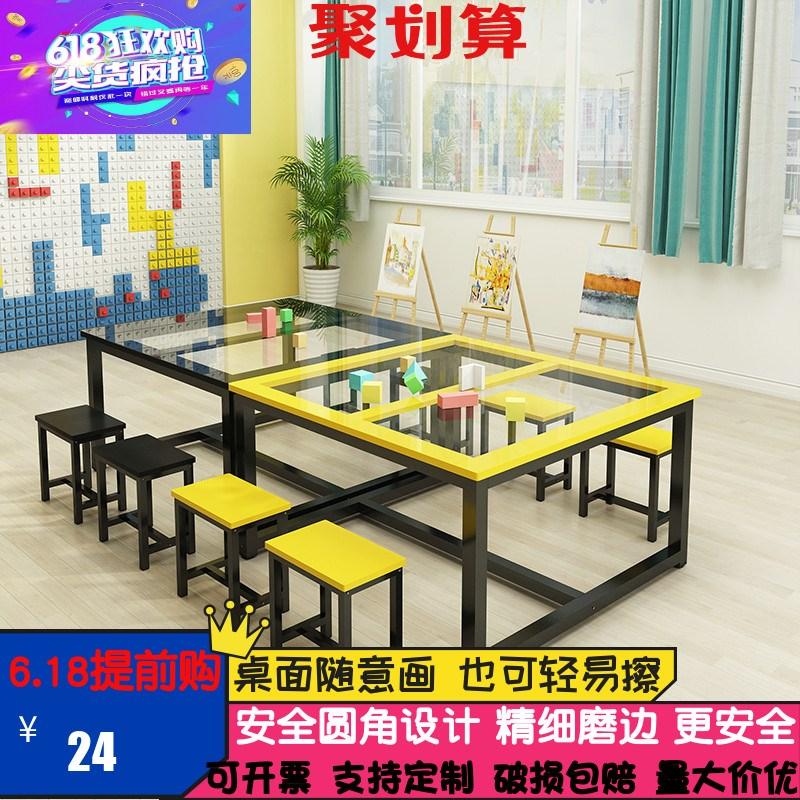 中國代購|中國批發-ibuy99|桌椅|玻璃幼儿园绘画桌美术桌学生补习辅导培训班课桌椅手工书法画室桌