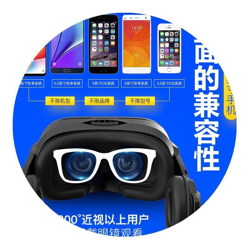 .套头VR正品一体机3d虚拟现实aR眼镜用品RV娃娃性4k体感游戏5d手.