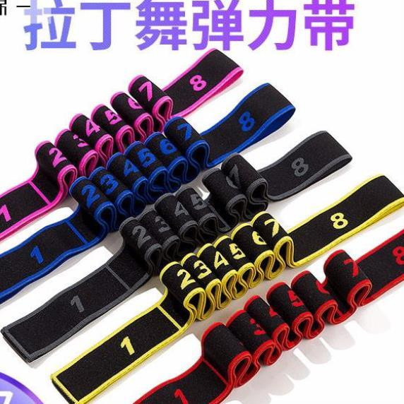 Foot protection high-heeled shoes belt lazy Leggings elastic matching y foot rings ankle clip foot binding shoelaces elastic student shoes