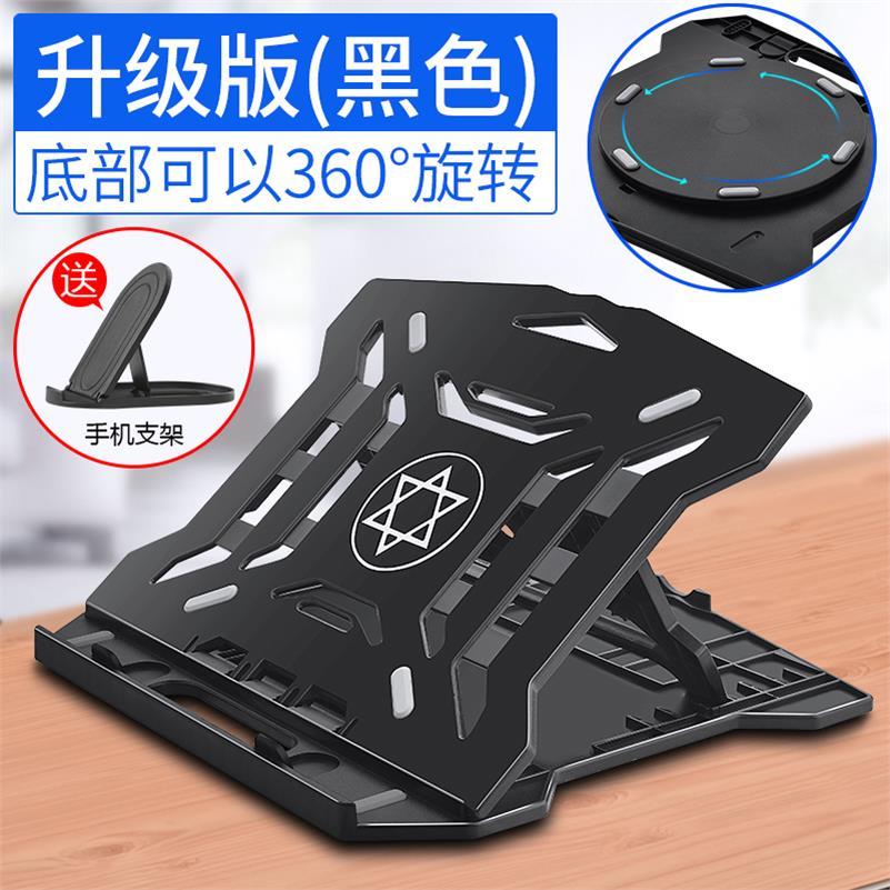 散热器懒人简易夹托高托配件托架笔记本电脑支架伸缩可爱固定桌面