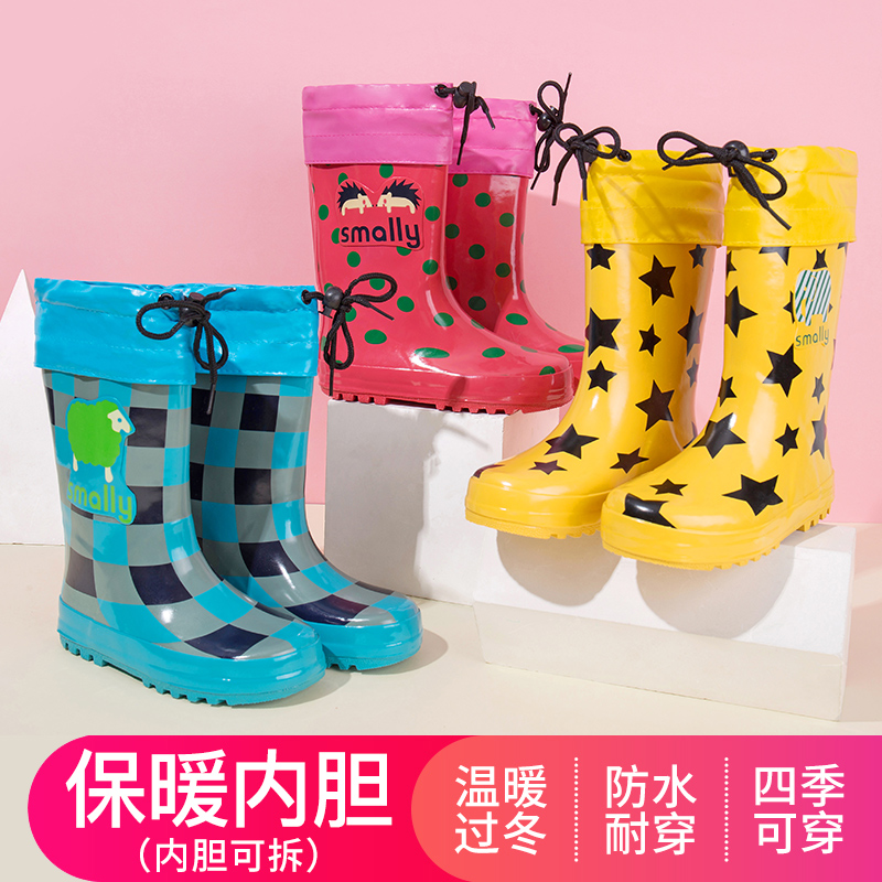Rubber childrens rain shoes boys and girls learn high tube water shoes in rainy days