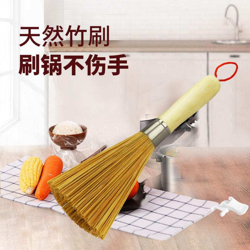 天然竹子洗锅刷长柄刷锅洗碗刷子家用椰棕清洁刷厨房用品刷两个装