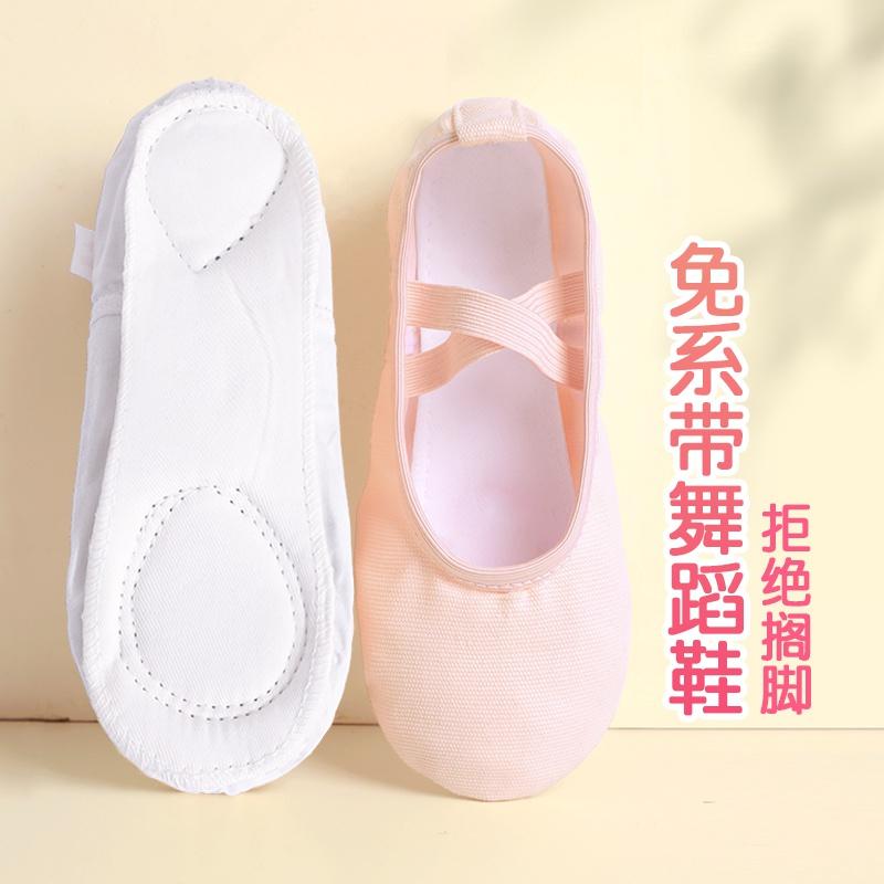 六一儿童节形体舞女童鞋子芭蕾舞鞋软平底肉色T粉色室内古典练功
