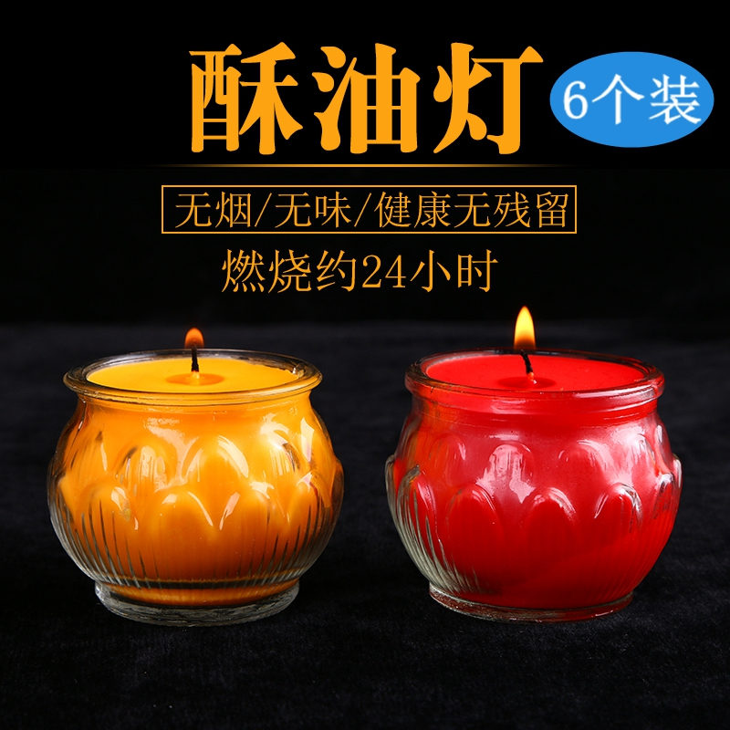 Масленные свечи Артикул 645266351848