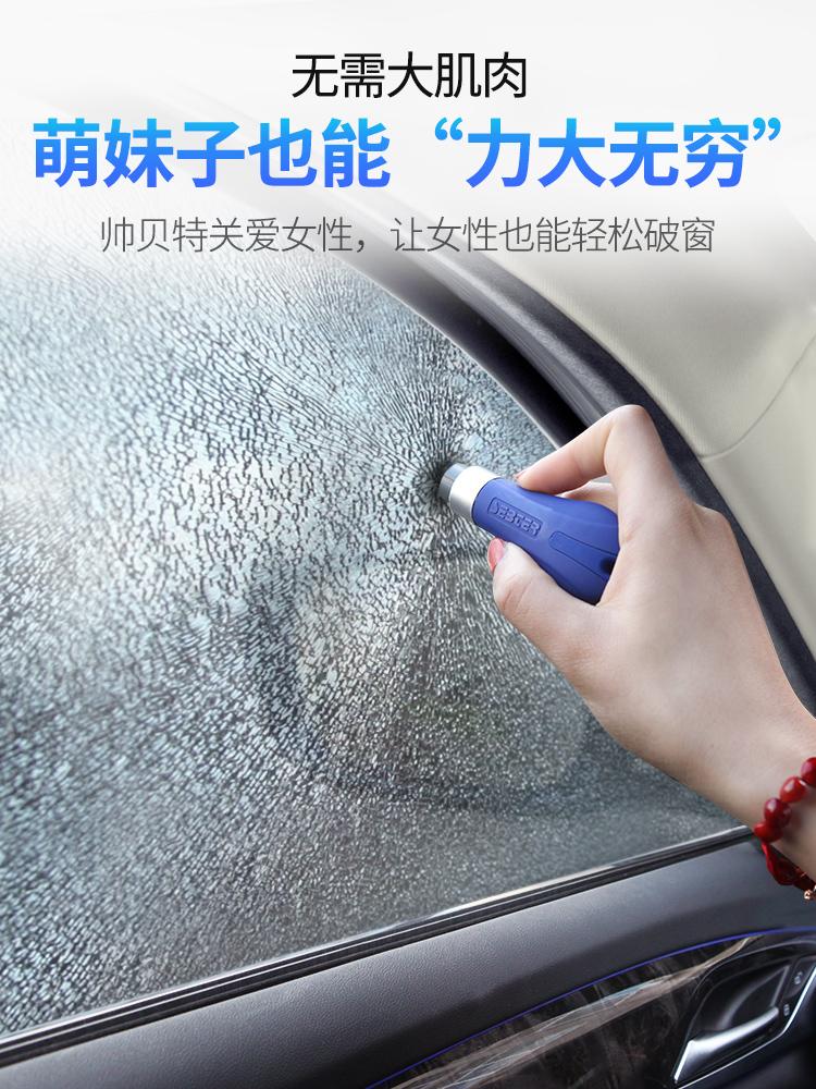 随身坚硬紧急秒破逃生器家用车不占地救生锤用具钢化弹簧式。