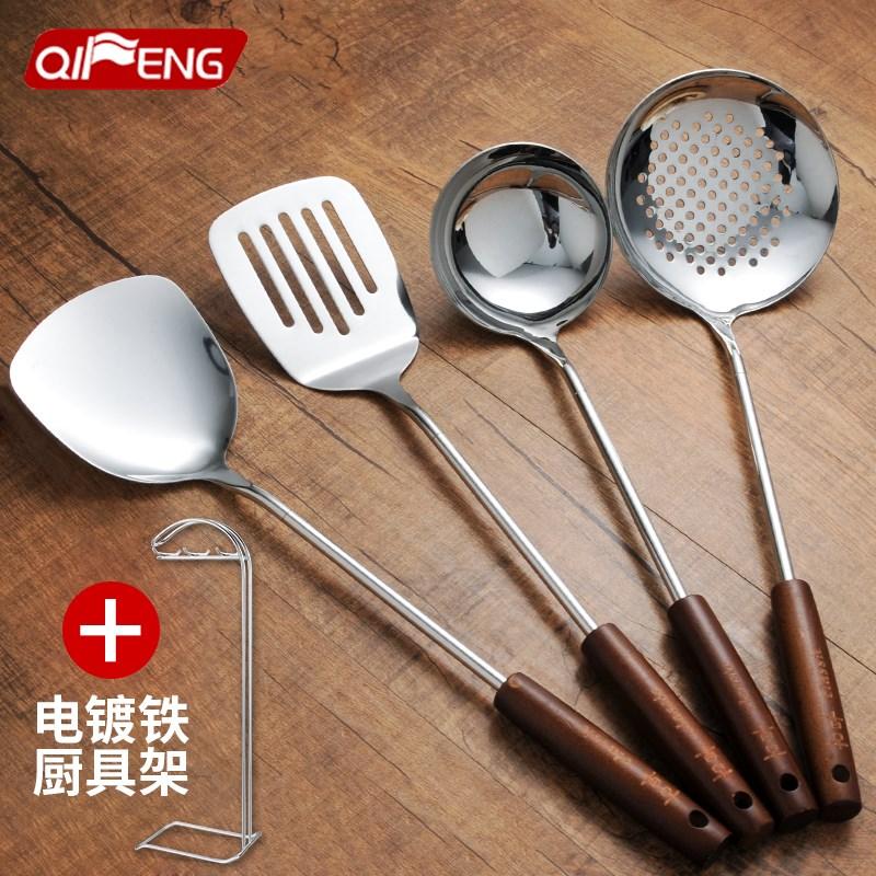 Кухонные принадлежности / Ножи Артикул 646140804742