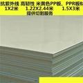 防潮PPR胶板防水电镀槽板材米黄色胶板硬塑料水箱灰色pp工程。