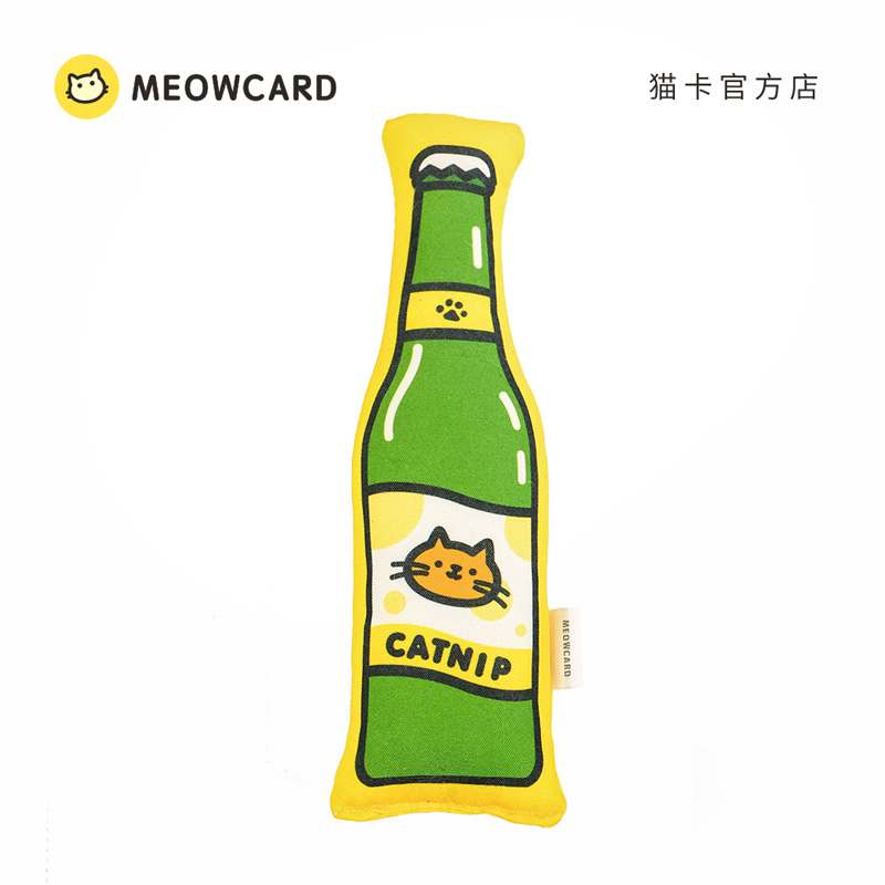 Teasing cat, beer, mint, grinding claws, biting toys