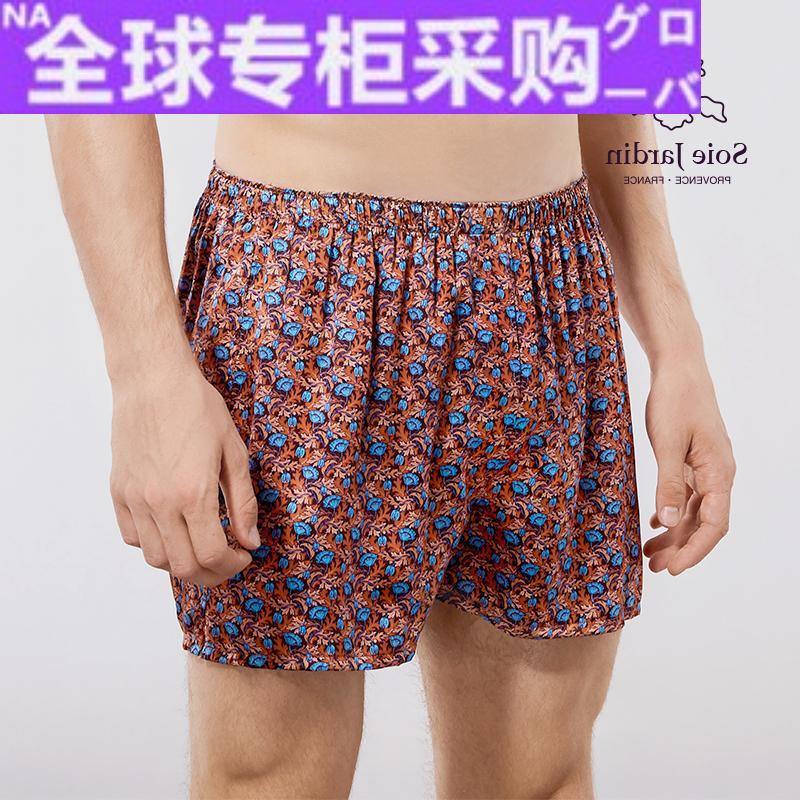 Japanese GL mens loose casual pants flower shorts flat angle silk underwear pajamas pattern beach pants home pants