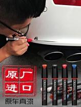 汽车补漆笔原厂补漆神器划痕修复刮痕专用车漆珍珠白色黑色点漆笔
