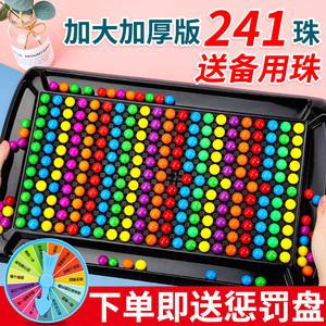 儿童消消乐桌面益智思维逻辑训练男孩玩具游戏对对碰亲子互动桌游