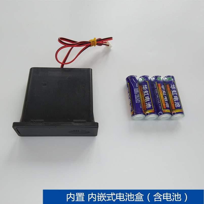 通用保险柜配件内置电池盒内用电源盒充电器外部备用4节5号应急盒
