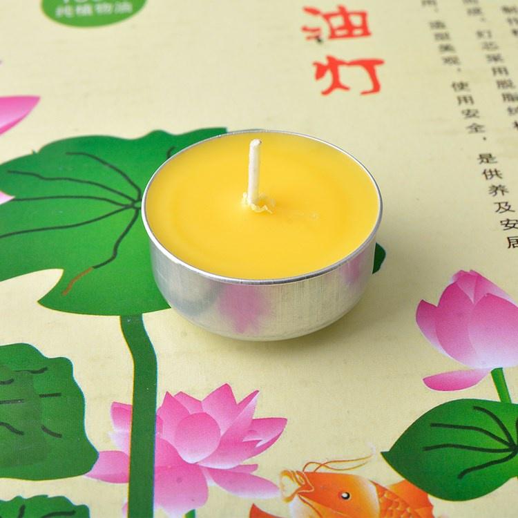 Масленные свечи Артикул 649883565602