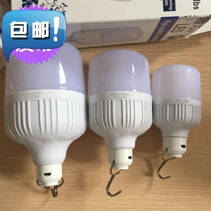 led充電ボール応急夜市i灯露店のキャンプランプは屋外でa電気球の泡ランプを充電します。