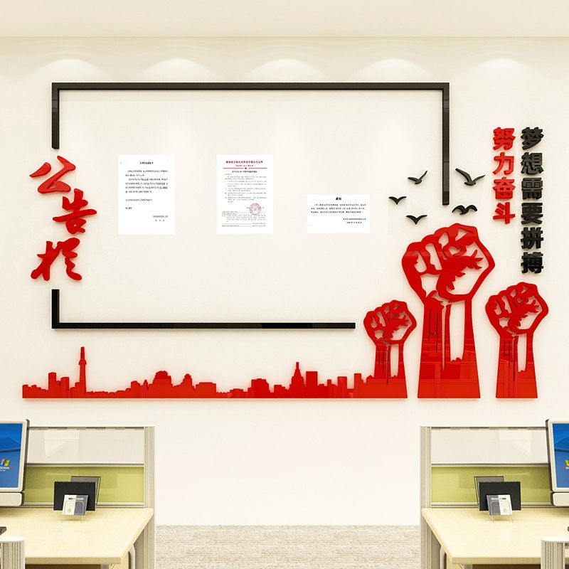 Decoration of cultural p wall in the office of high-end bar enterprises Buya announcement enterprise 3D three-dimensional acrylic wall luxury