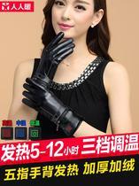 人人暖电热手套加热手套充电手套发热手套电动车电暖手套保暖男女