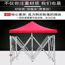 帐篷配件广告摆摊四脚杆遮阳雨棚大撑杆伞支架折叠铝合金户外蓬管