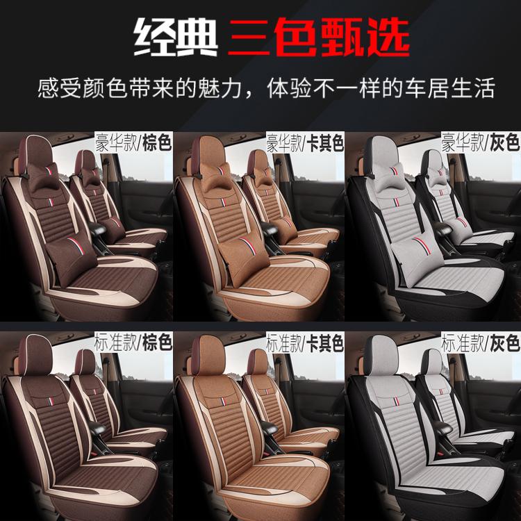 福田祥菱M2V2M1V1布料座套全包围单双排客货箱式小卡专用坐套麻